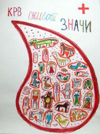 Promocija Dobrovoljnog Davalaštva Krvi Kroz Tradicionalni
